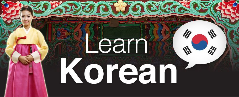 Study & Tour in Korea